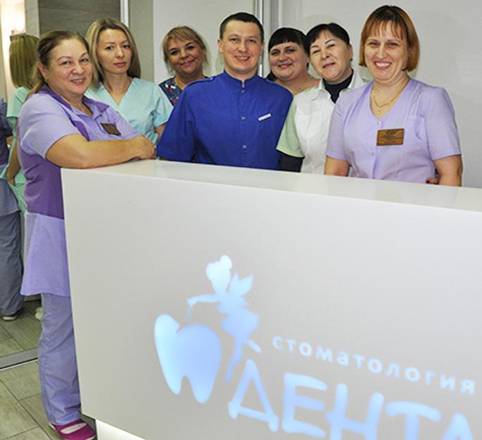 ДЕНТА-первая частная стоматология города Красноярска